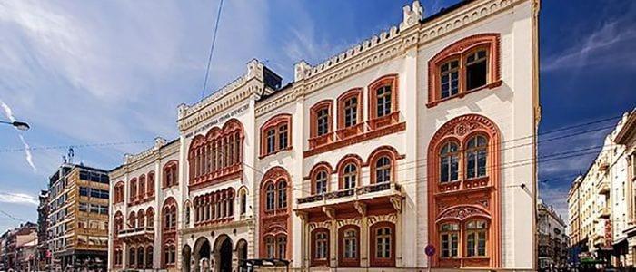 University of Dentistry in Belgrade, Serbia