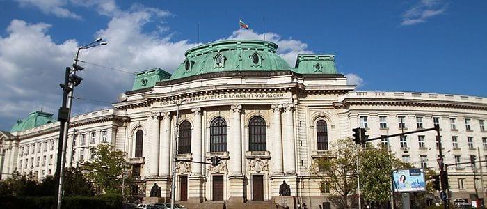St. Kliment Ohridski University of Medicine in Sofia