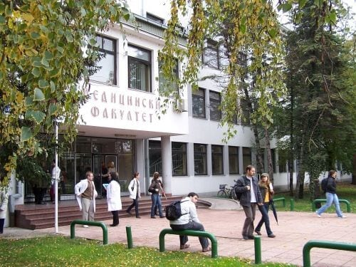 University of Dentistry in Novi Sad, Serbia