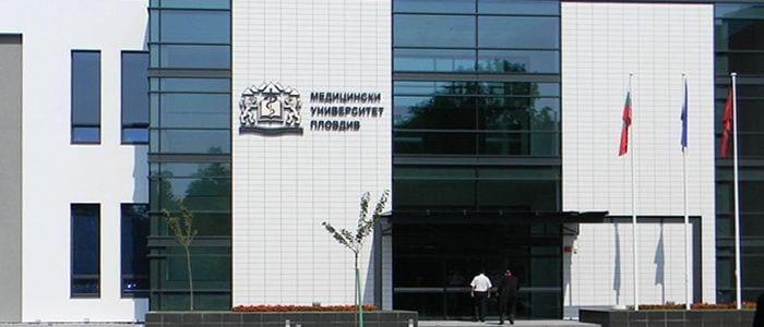University of Medicine in Plovdiv, Bulgaria